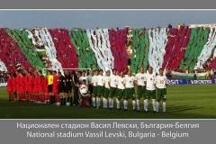 07nacionalenstadion